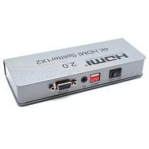 4Kx2K HDMI v2.0 Splitter 1x2, +IR+EDID+RS232, металл, фото 3