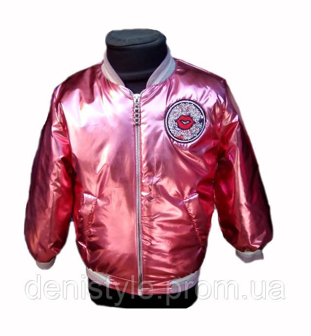 Куртка бомбер для девочек р-р 122-146 см 53b679b728764