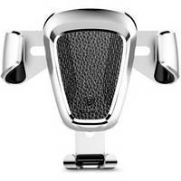 Автомобильный держатель BASEUS, серия Gravity Metal, пластиковые зажимы, дефлектор, серебристый (SUYL-B0S)
