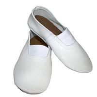 Белые чешки для танцев детские и взрослые