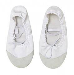 Белые балетки для танцев детские и взрослые
