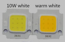 Світлодіод (приблизно 10Вт, харчування 9-12V) ЯСКРАВИЙ БІЛИЙ