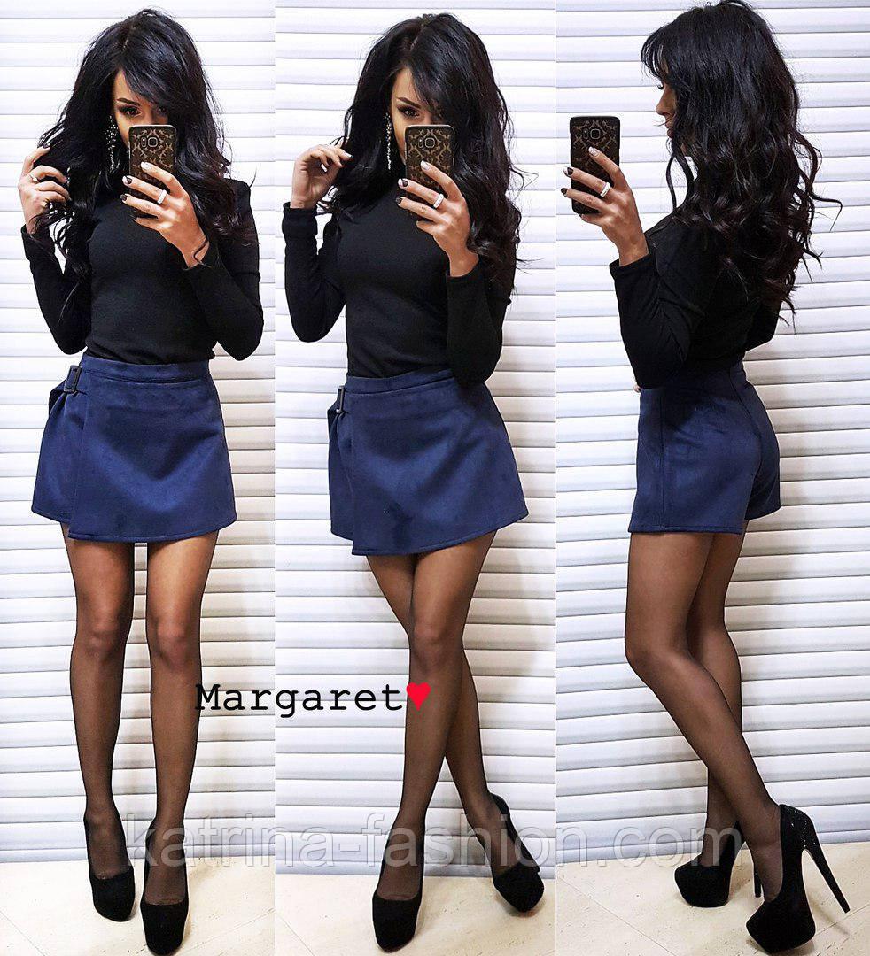 Женская стильная юбка-трапеция на кнопках