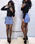 Женская стильная юбка-трапеция на кнопках, фото 5