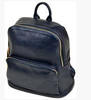 Рюкзак кожаный женский Alex Rai 39002 Blue
