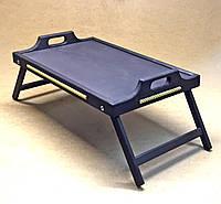 Столик-поднос с ручками Аризона Венге