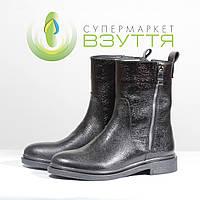 Демисезонные женские кожаные ботинки Тотто