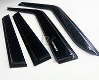 Дефлекторы окон ВАЗ 2109,21099,2114,2115 клеящиеся (на скотче) ветровики, фото 1