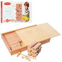 Деревянная игрушка Игра MD 1200 башня, в пенале