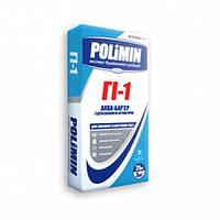 Гидроизоляционная смесь Полимин ГИ-1
