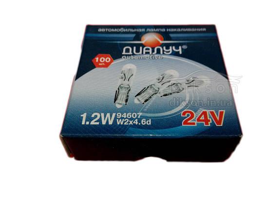 Лампочка Диалуч 24V 1,2W W2x4,6D , фото 2