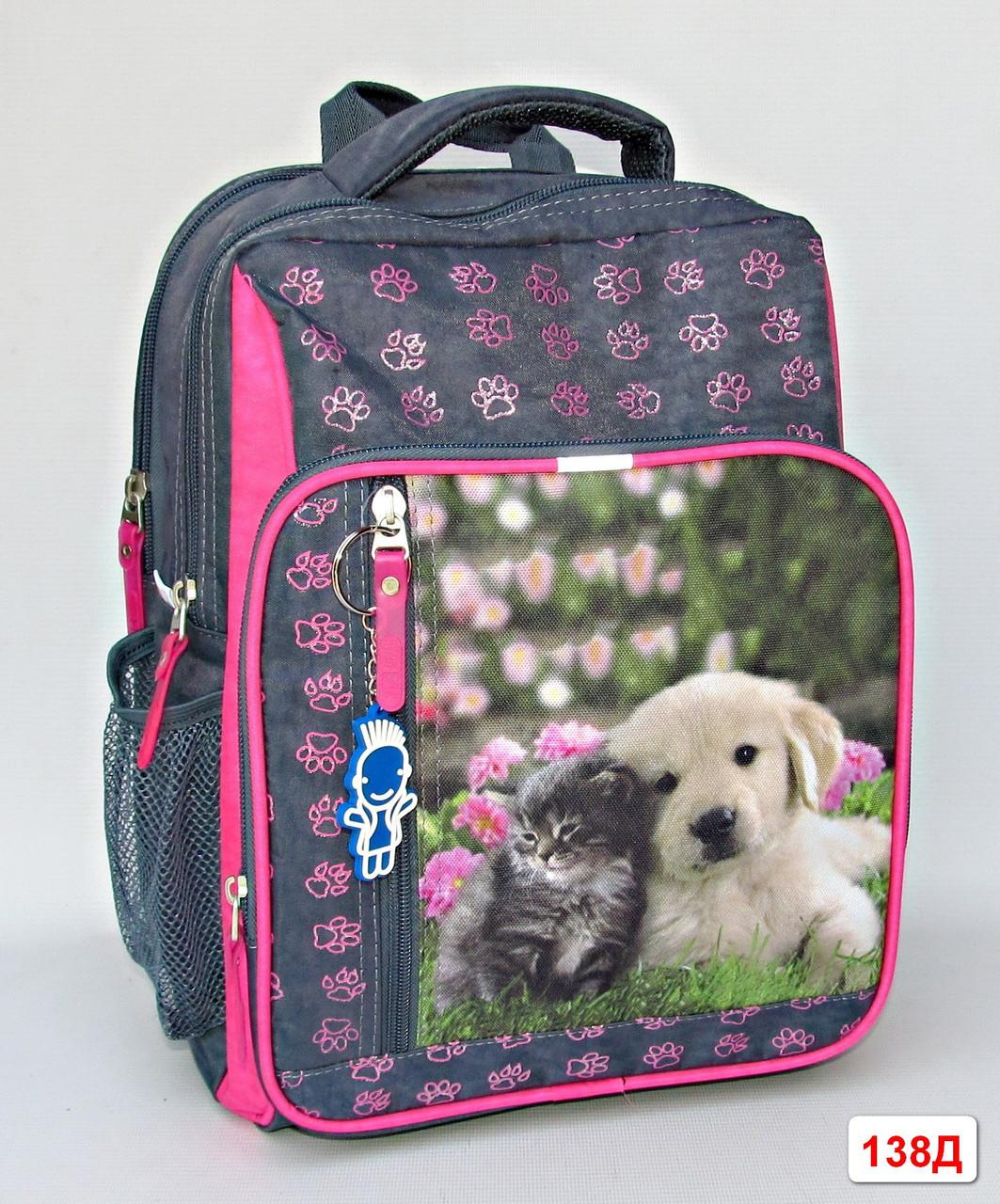 """Детский школьный рюкзак """"BAGLAND 12870"""""""