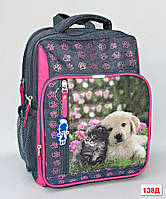 """Детский школьный рюкзак """"BAGLAND 12870"""", фото 1"""