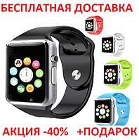 Умные часы смарт A1 Smart Watch GT08 smartwatch точная копия Apple Watch GSM Camera