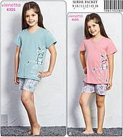 Костюм детский для дома и сна шорты и футболка VIENETTA.