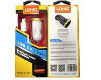 Автомобильное зарядное устройство + IPHONE USB кабель DL-C22, зарядка автомобильная для телефона   dc