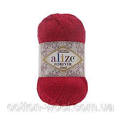 Alize Forever simli  396