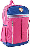 Рюкзак подростковый CA 095, розовый, 28*45*11 554054