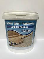 """Клей для паркета дисперсионный """"Primus"""" 1,5 кг"""