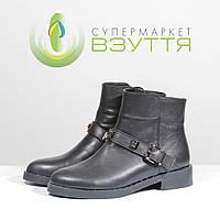 Демисезонные женские кожаные ботинки Sothby's Б-3129