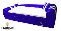 Диван-кровать Ламборджини синяя, фото 1