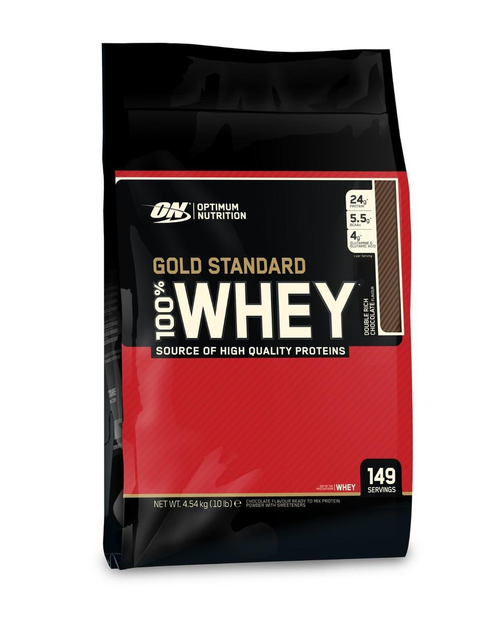 Протеин 100% Whey Gold Standard Optimum nutrition USA 4,5 кг