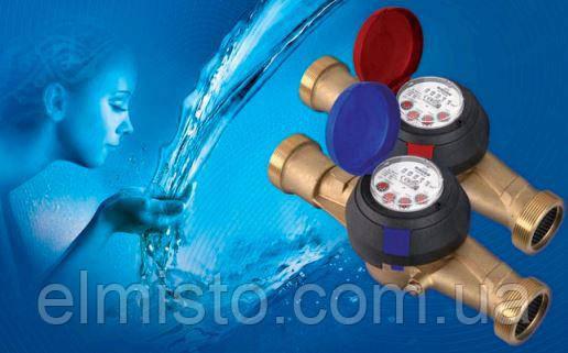 технические характеристикисчетчиков водыApator Powogaz JS
