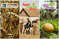 АгроВесна 2018!  Участие в выставке Agro Animal Show