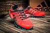 Кроссовки женские Adidas Flyknit2, 772234-6, фото 5