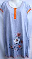 Женская ночная рубашка батал  (р.5XL-7XL) купить оптом