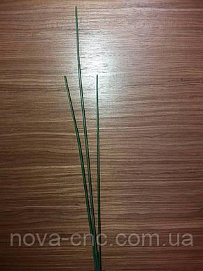 Основа букетная ножка 69 см для флористических композиций