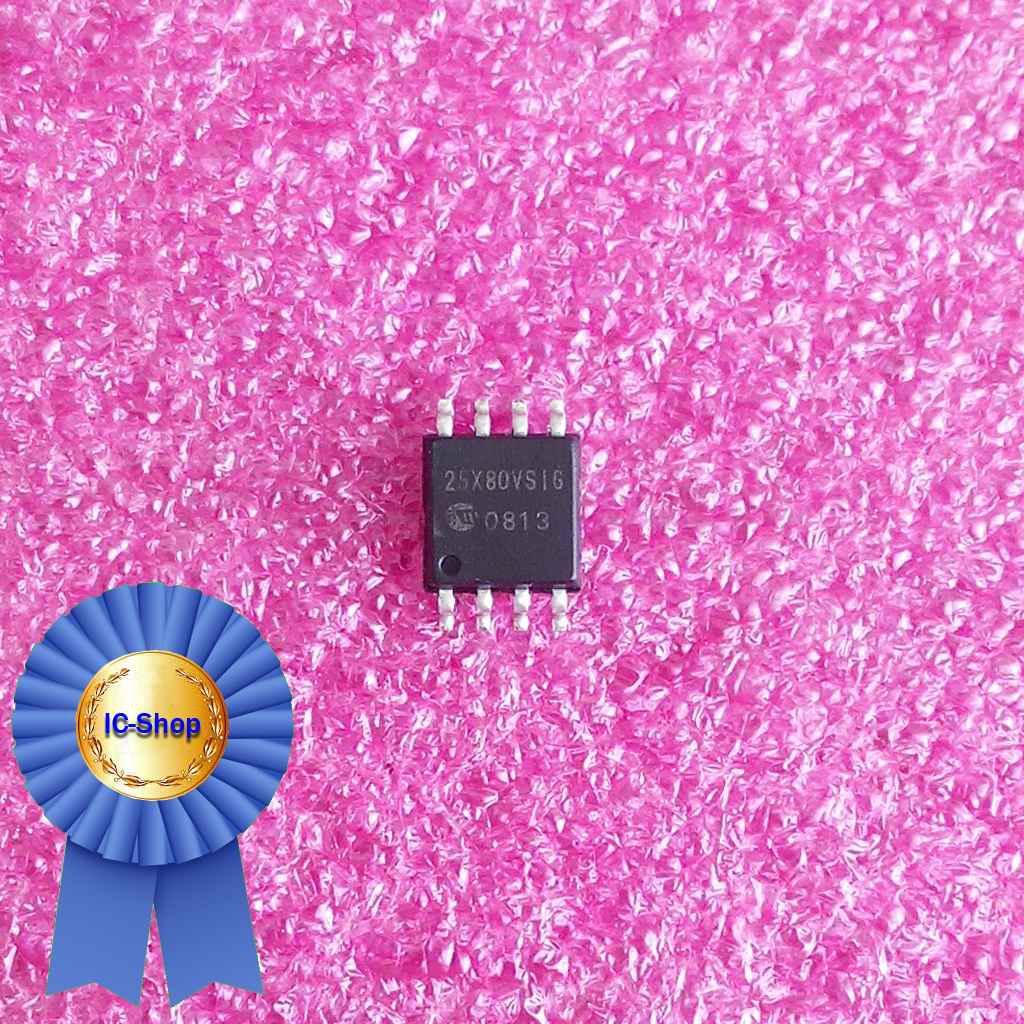 Микросхема W25X80VSIG ( 25X80VSIG )