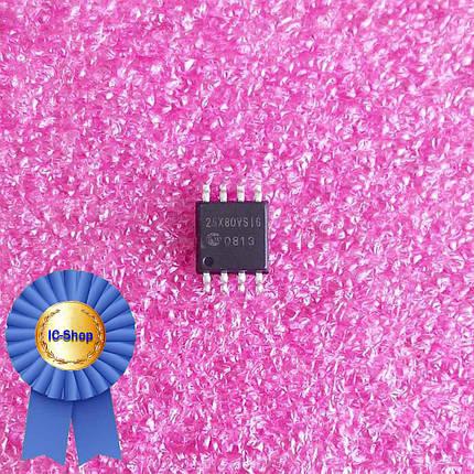Микросхема W25X80VSIG ( 25X80VSIG ), фото 2