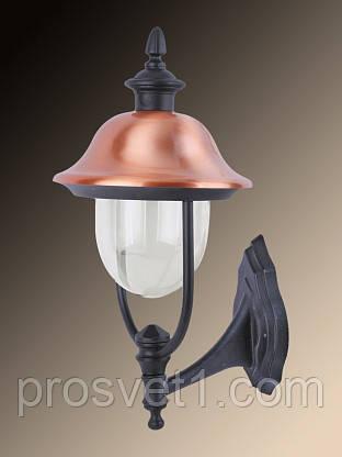 Уличный настенный светильник Arte Lamp Barcelona A1482AL-1BK