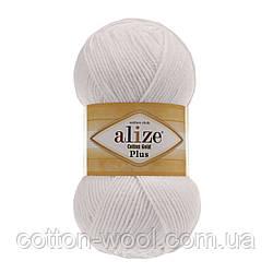 Alize Cotton Gold Plus (Ализе Коттон голд плюс) 55 белый