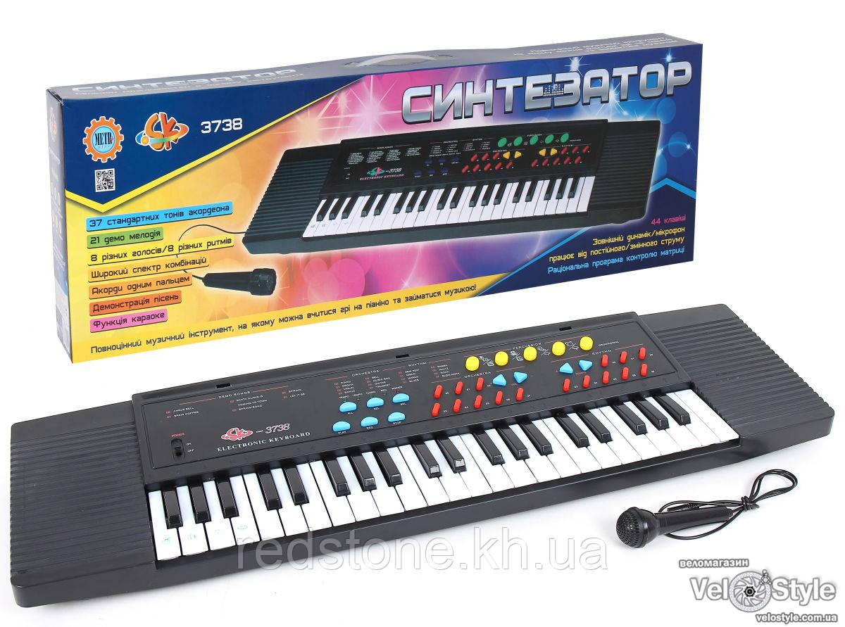 Детский синтезатор-пианино 3738 с микрофоном 44 клавиши, ф-я караоке