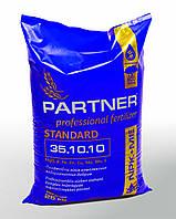 Удобрение PARTNER Standard 35.10.10+S+ME - 2.5 кг