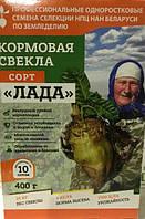 """Свекла кормовая """"ЛАДА"""" 0,4 кг протравленная (буряк лада, семена лада, свекла лада)"""