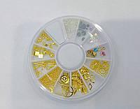Фигурки Starlet Карусель золотые  плоские для ногтей,узоры