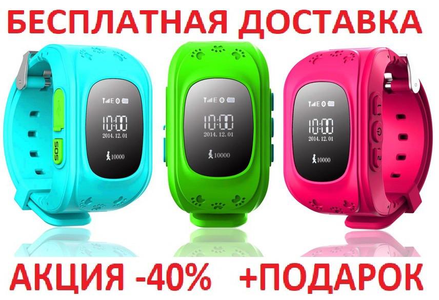 Смарт телефон часы детские купить наручные мужские часы радо интеграл