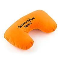 Подушка подголовник с вышивкой оранжевый флок_склад