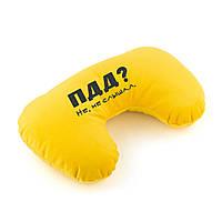 Подушка подголовник с вышивкой желтый флок_склад