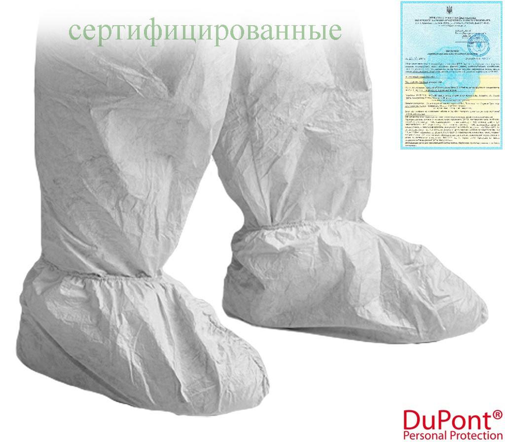 Бахилы DuPont США (защита для обуви) TYV-CS W