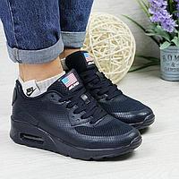 Кроссовки подростковые 4671 Nike Air Max сетка