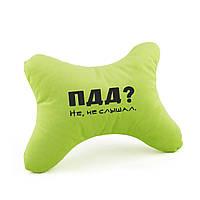 Дорожная подушка под голову BONE с вышивкой светло зеленый флок_склад, фото 1