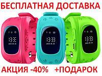 Умные смарт часы детские телефон с GPS Smart Baby Watch Q50 глянец смарт вотч часы телефон GPS трекер, фото 1