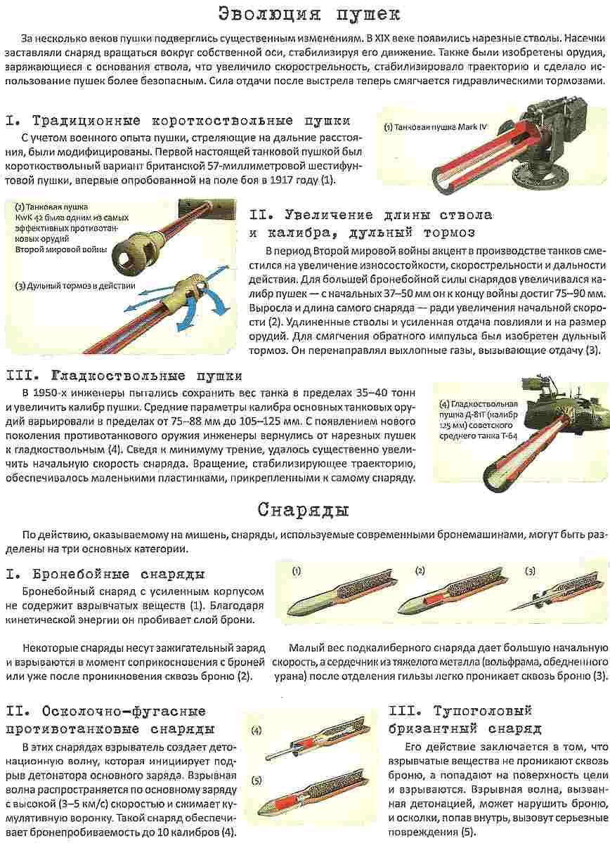 dva-stvola-proniknovenie-seks-s-krasivoy-gornichnoy-i-zhenoy