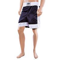 Черные боксерские трико размер S, L, XL