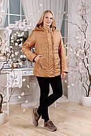 Батальная демисезонная куртка В-1107 Лаке Тон 3 кофе 48-60 размеры