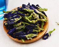 Синий чай тайландский (цветок, 50грамм)